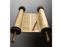 IMGBIN_christianity-and-judaism-religion-torah-jewish-people-png_08cpzkQP