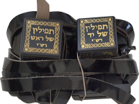 IMGBIN_tefillin-mezuzah-ashkenazi-jews-tallit-judaism-png_K7ErsbzH