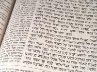 hebrew-text-1307511-639x422