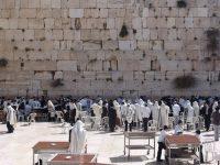 western-wall-in-jerusalem-1056639-640x480