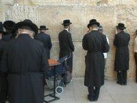 western-wall-jerusalem-7-1315046-639x424
